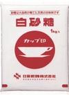 白砂糖(上白糖) 109円(税抜)