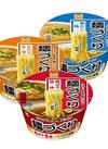 マルちゃん麺づくり 各種 100円(税抜)