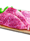 サロマ黒牛ロースステーキ(交雑種) 799円(税抜)
