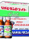 ドリンク各種 758円(税抜)
