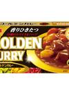 ゴールデンカレー 辛口 100円(税抜)