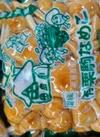 なめこ200g大袋 97円(税抜)