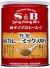 赤缶カレー粉 278円(税抜)