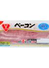 CGCVパックベーコン 248円(税抜)