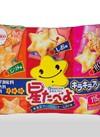 星たべよ キラキラアソート 158円(税抜)