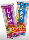 即席みそ汁(しじみ・あさり) 78円(税抜)