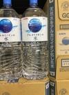 アルカリイオンの水 358円(税抜)