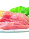 若鶏ササミ 79円