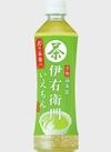 伊右衛門 78円(税抜)