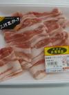 国産豚バラしゃぶしゃぶ用 169円(税抜)