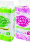 おしりにやさしいトイレットペーパーパルプ100%●シングル ●ダブル 238円(税抜)
