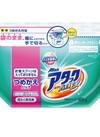 アタック高活性バイオEX 238円(税抜)