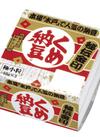 秘伝金印ミニ3 78円(税抜)
