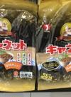 キャネット限定海鮮丼 580円