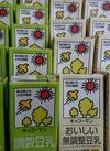 キッコーマン飲料無調整豆乳 158円(税抜)