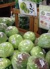 キャベツ 110円(税抜)