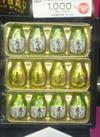 大吟醸玉乃光・越の寒中寒梅ボンボン12個 1,000円(税抜)