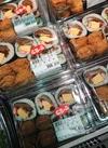 助六寿司 385円(税抜)