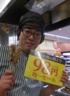桜姫鶏の焼きとり98円均一セール 98円(税抜)