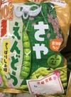 さやえんどう 10%増量 (トッパ) 88円(税抜)