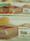 若鶏骨付きモモ肉 168円(税抜)