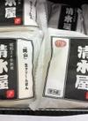 生クリームぱん(小倉・カスタード) 189円(税抜)