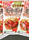 てりやきミートボール 158円(税抜)