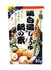 鶏白湯しょうゆ鍋の素 97円(税抜)