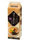 ほうじ茶ラテプリン 248円(税抜)