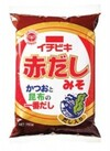 赤だしみそ/ミックスみそ 98円(税抜)