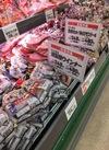 ウインナー 248円(税抜)