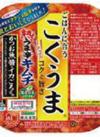 熟うま辛キムチ 278円(税抜)