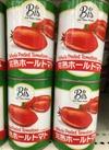 トマト缶詰 皮むきホール 400g 87円(税抜)