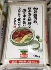 ゆめみずほ 2,980円(税抜)