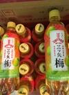三ツ矢 梅 88円(税抜)