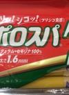 ポポロスパ(100gx7) 220円(税抜)