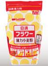 フラワー粉 チャック付 158円(税抜)