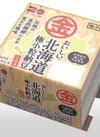 おいしい北海道極小粒納豆ミニ3 88円(税抜)
