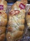 みつあみパン 93円(税抜)
