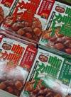 ハウスカリー屋カレー 65円(税抜)