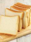 【ベーカリー】小麦の極み食パン ※写真はイメージです。 158円(税抜)