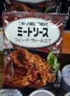 あえるパスタソース 各種 188円(税抜)