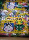 節分 チョコマシュマロ 248円(税抜)
