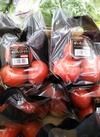 ぜいたくトマト 198円(税抜)