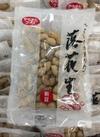 落花生 399円(税抜)