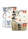 おかめ絹美人・もめん美人 78円(税抜)