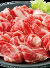 牛肉切り落し 110円(税抜)