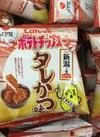 ポテトチップス タレかつ味 88円(税抜)