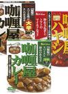 ハウスカリー屋カレー、ハヤシ 68円(税抜)