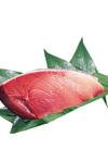 ぶり(養殖)切身 258円(税抜)